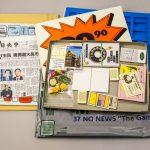 no news 37